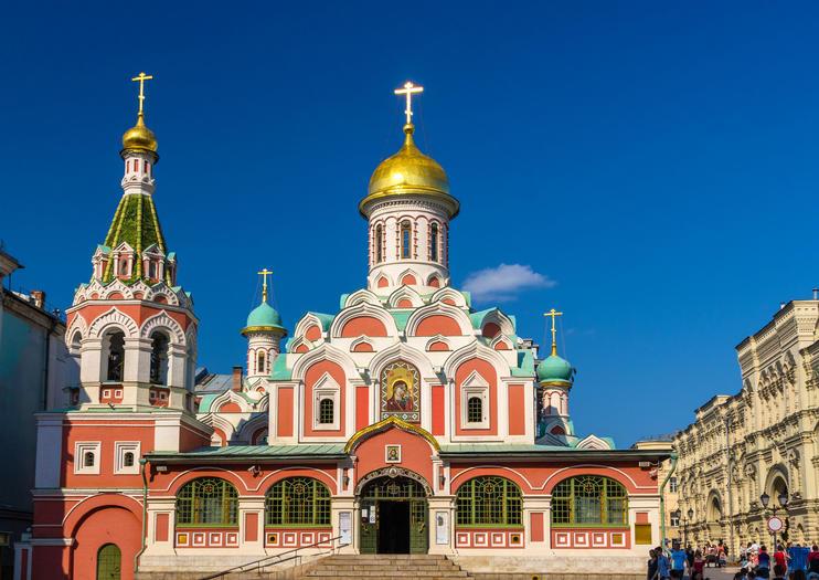 Catedral de Nossa Senhora de Cazã