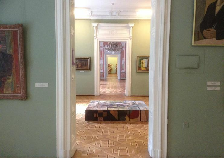 Lviv Art Gallery