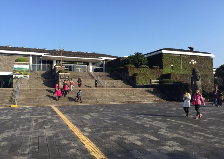 Jeju Folklore & Natural History Museum