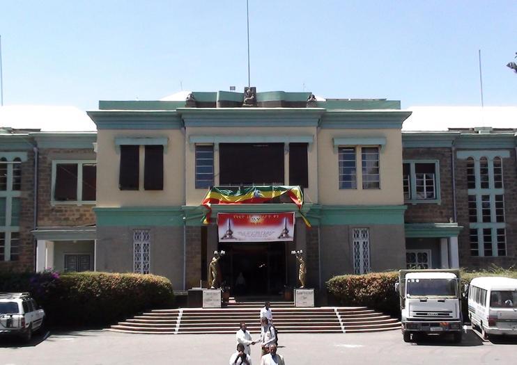 The 10 Best IES Ethnographic Museum (Addis Ababa University