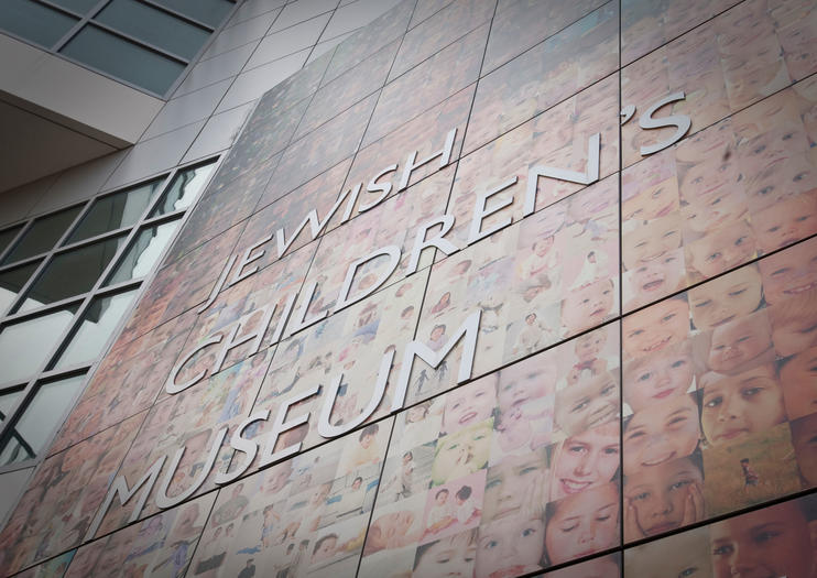 Jewish Children's Museum