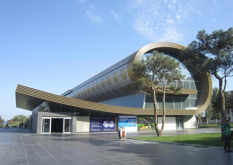 Musée national du tapis