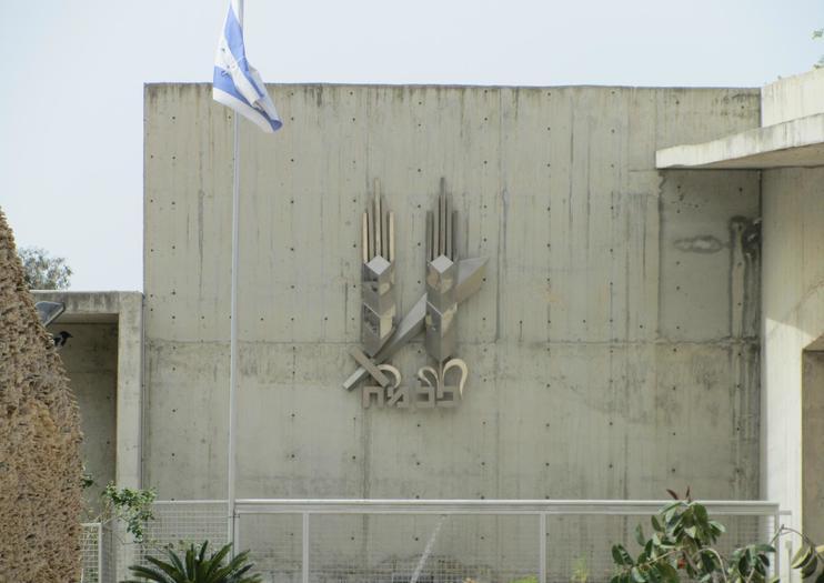 Museo del Palmaj