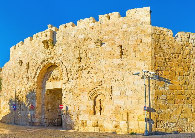 Zion Gate (Bab an-Nawi Dawud)