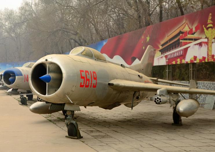Museo dell'Aviazione Cinese