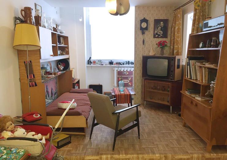 Life Under Communism Museum (Czar PRL)