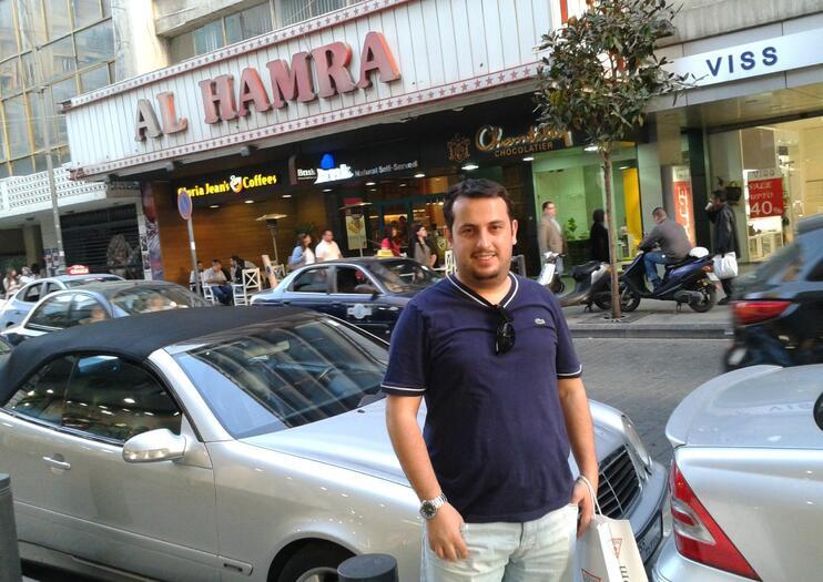 Hamra Street (Rue Hamra)