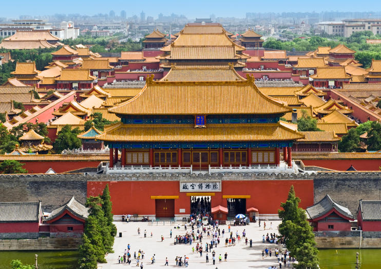 Forbidden City (Imperial Palace)