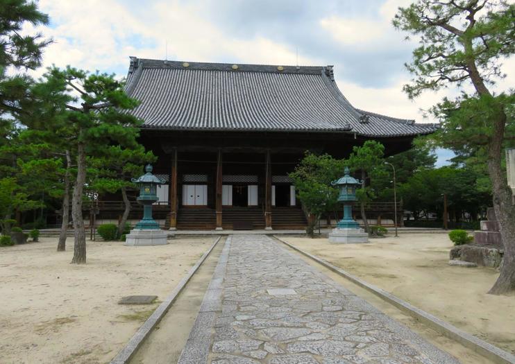 Chionji Temple (Hyakumanben Chionji Temple)