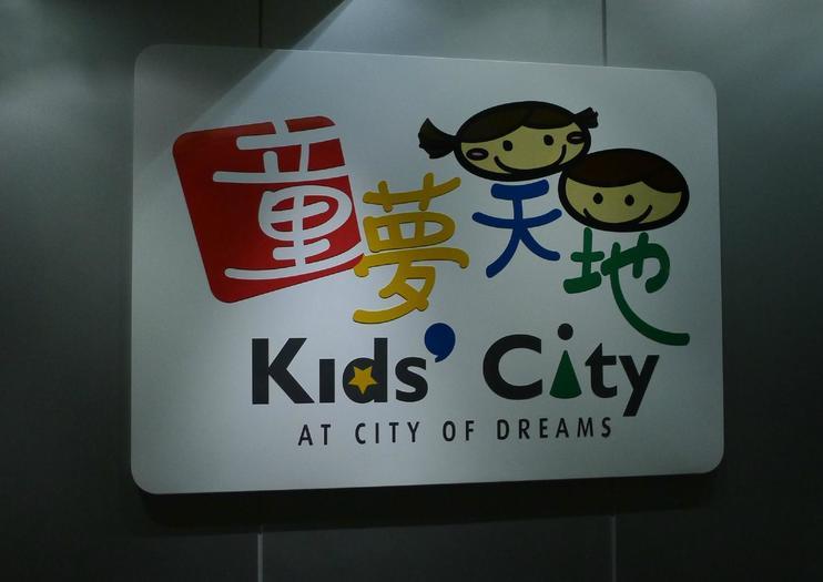 Kids' City