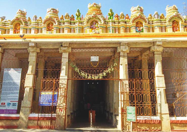 Bull Temple (Nandi Temple)