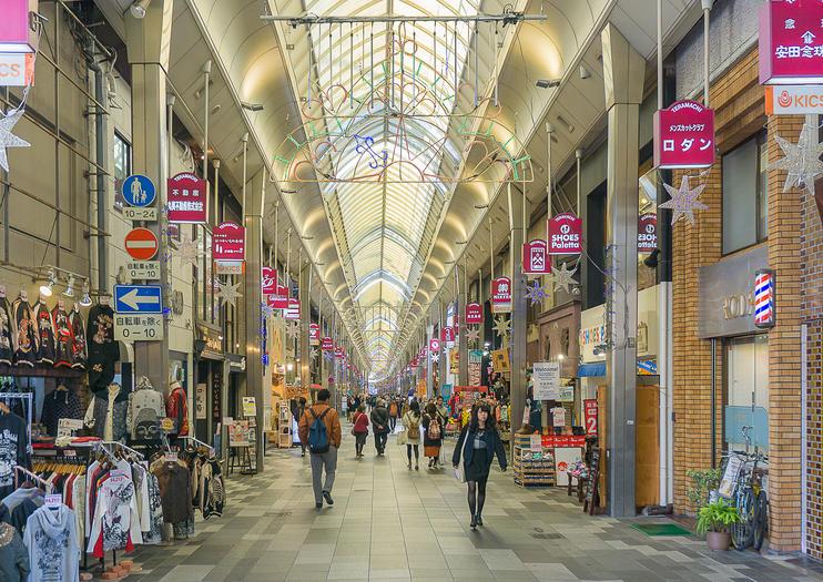 Teramachi Street