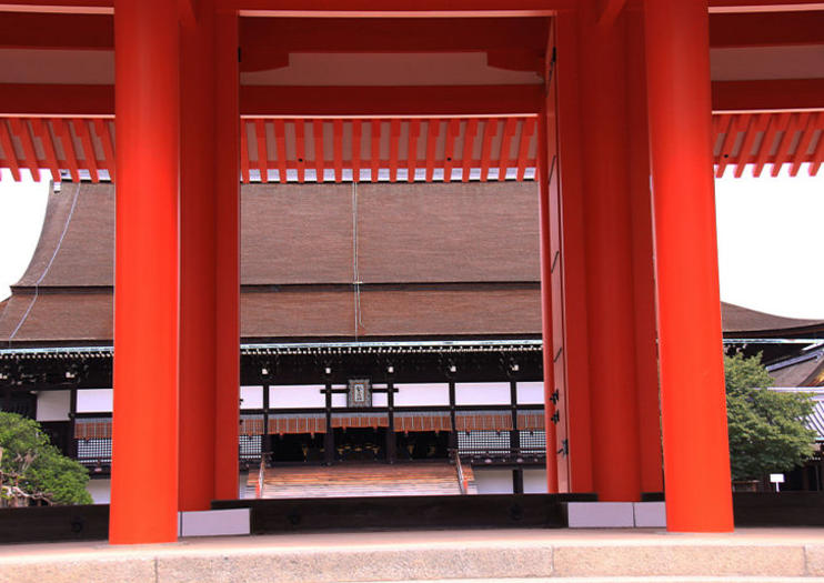 Kyoto Imperial Palace (Kyoto Gosho)