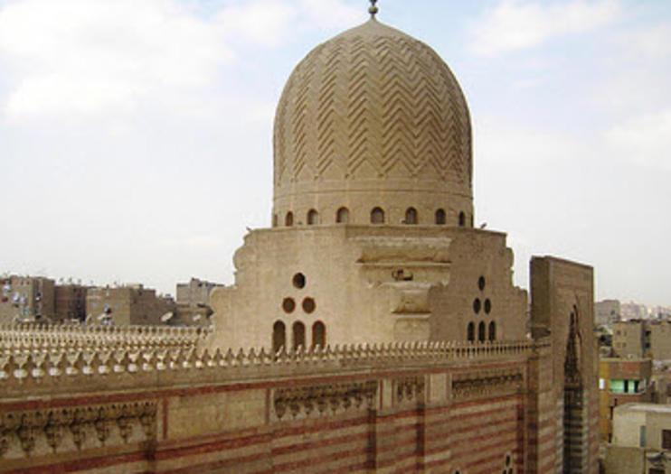 Mesquita Vermelha (Mesquita Al Mu'ayyad)