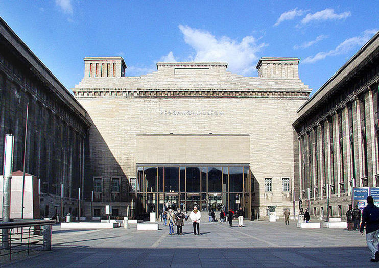 Pergamon Museum Pergamonmuseum Berlin Tickets Tours Book Now