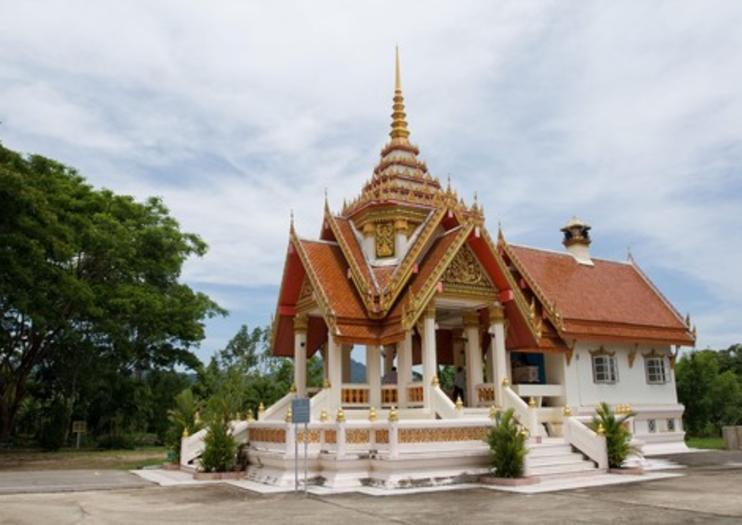 Temple of the Protruding Buddha (Wat Phra Thong)