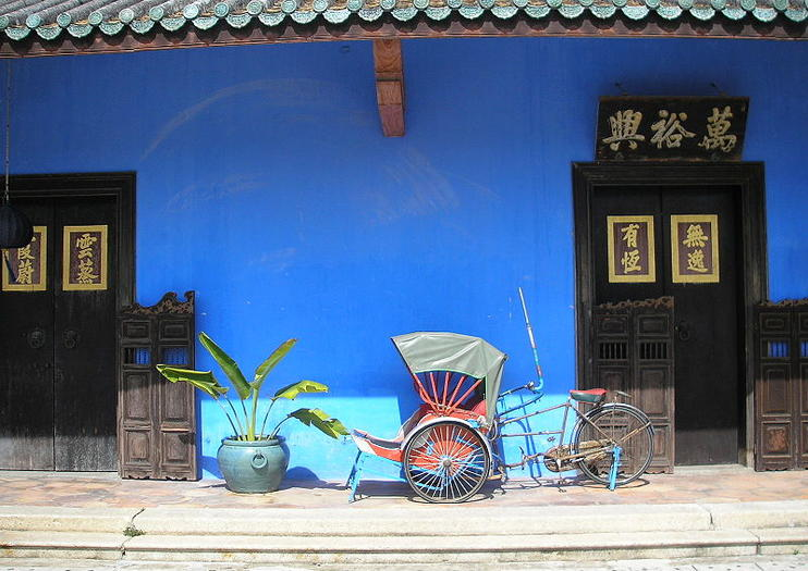 Cheong Fatt Tze Mansion (Blue Mansion)