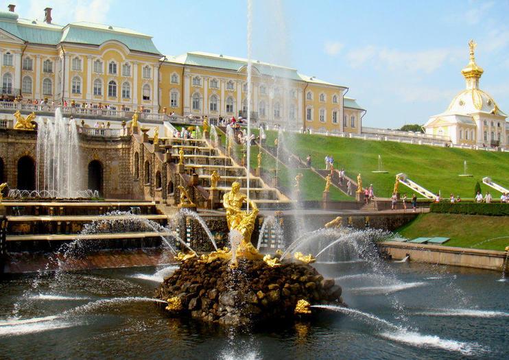 Peterhof State Museum-Reserve (Muzeya-Zapovednika Peterhof)