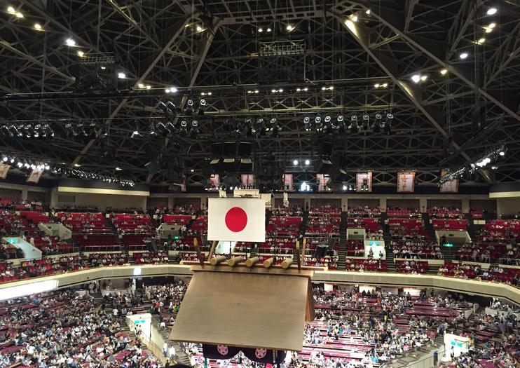 Stade et musée de Sumo Kokugikan