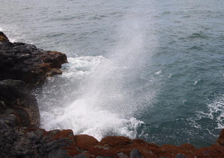 Arahoho Blowhole (Trou de Souffleur de Arahoho)