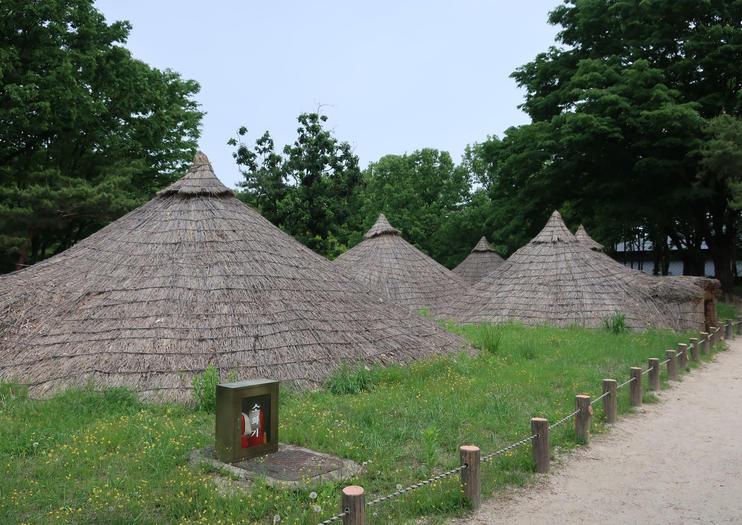Prehistoric Housing Site