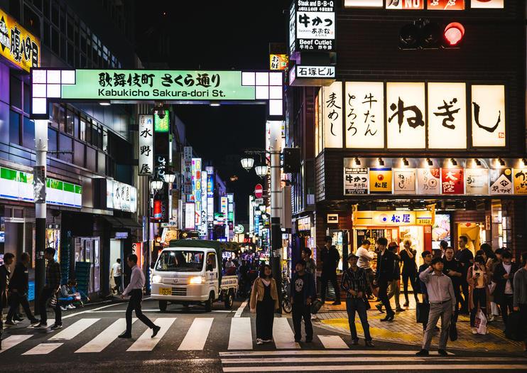 Unique Experiences in Tokyo