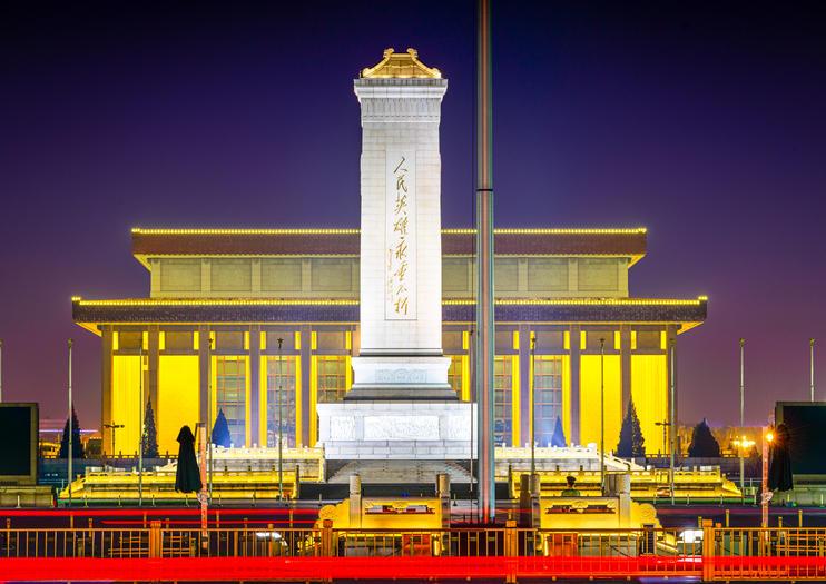 Monument aux héros du Peuple