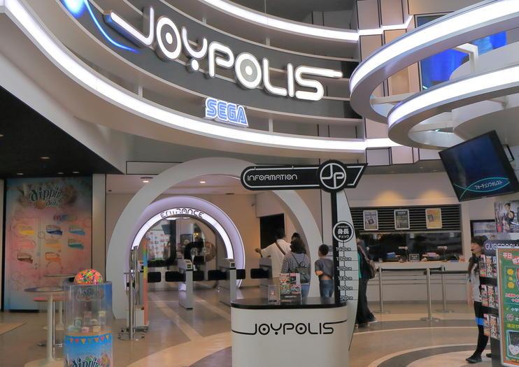 Tokyo Joypolis