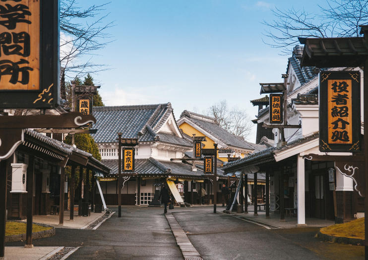 Noboribetsu Date Historic Village (Noboribetsu Date Jidaimura)