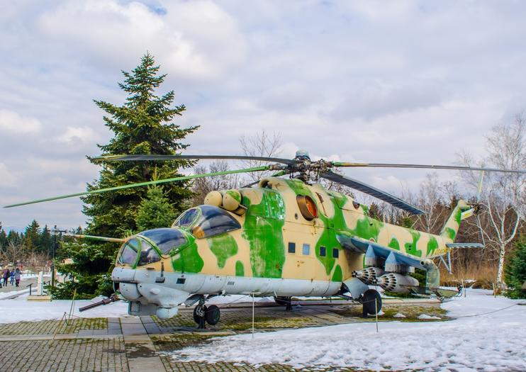 Bulgarian National Museum of Military History
