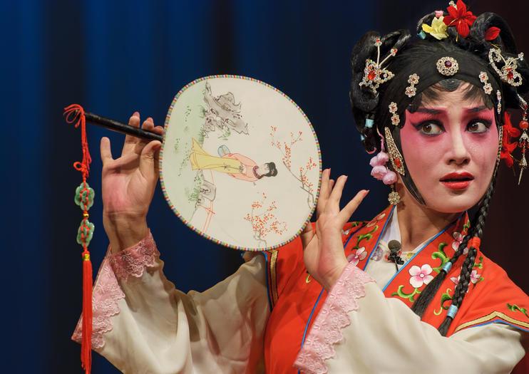 Chengdu Sichuan Opera Art Center