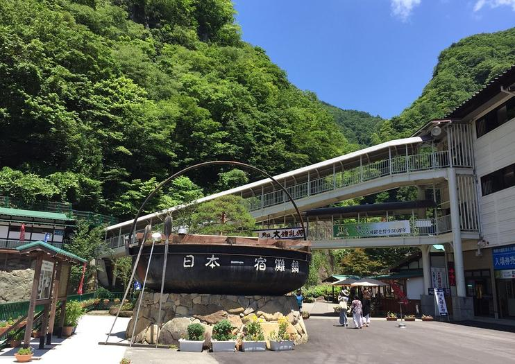 Hida Great Limestone Cave and Ohashi Collection Kan Museum