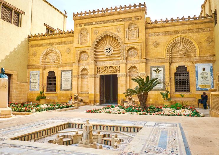 Musée copte