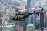 Manhattan NYC Attractions Helicopter Tour with Yankee Stadium