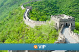 Viator VIP: Cidade Proibida de Pequim com Vista Especial da Galeria de Tesouros e as Ruínas da Grande Muralha em Badaling