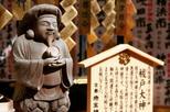 Excursão à tarde por Quioto: Santuário Heian, Sanjusangendo, Templo Kiyomizu