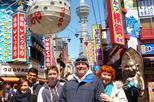 Osaka Walking Tour