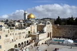 Excursão de meio dia em Jerusalém: Cúpula da Rocha e Muro Ocidental