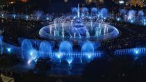 Bucharest Panoramic Tour, Bucharest, Cultural Tours