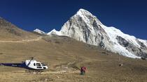 Everest base camp helicopter landing group flight tour with breakfast at Everest, Kathmandu, ...