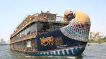 Nile Pharaoh Dinner Cruise from Giza, Giza, Dinner Cruises