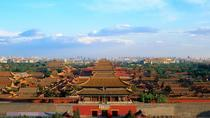 Full-Day Beijing Forbidden City, Temple of Heaven and Summer Palace Tour, Beijing, Full-day Tours