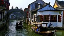 Full-Day Zhujiajiao Water Town and Charming Shanghai Night Cruise Tour, Shanghai, Sunset Cruises