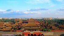 Small Group Day Tour: Beijing City Highlights, Beijing, Full-day Tours