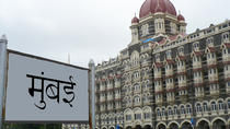 Mumbai Full-Day Shore Excursion, Mumbai, Walking Tours