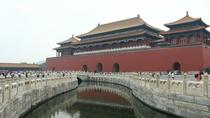 1 Day Forbidden City and Badaling Great Wall Tour (No shopping), Beijing, Shopping Tours