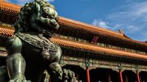 1 Day Private Beijing Tour from Shanghai by Flight (No shopping), Beijing, Shopping Tours