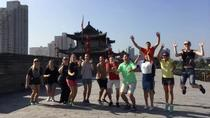 2-Day Classic Xi'an Tour Combo Package: Terracotta Warriors and Downtown Sightseeing, Xian,...