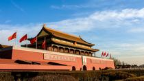 2-Day Private Beijing Classic Tour with Great Wall and Top City Attractions, Beijing, City Packages