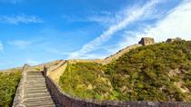 2 Days Private Beijing Tour From Shanghai by Flight Without Hotel (No shopping), Beijing, Shopping...